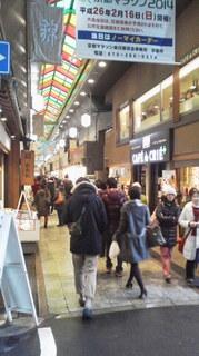京都錦市場1.jpg