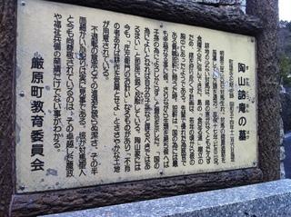 修善寺2.jpg