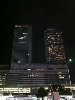 名古屋駅1.jpg