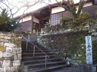 宿坊対馬西山寺7.jpg