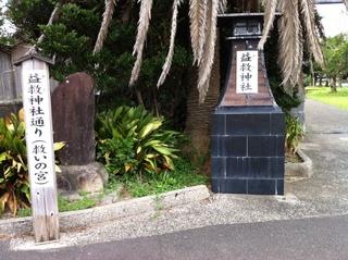 屋久島7.jpg