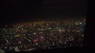東京スカイツリー2.jpg
