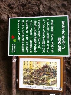 羅漢寺25.jpg