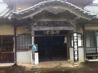 羅漢寺4.jpg