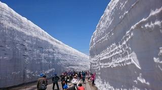 雪の大谷6.JPG
